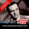 Jo Sirf Khushi Ka Mol Kare Karaoke (Hindi Lyrics) - Video 1