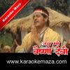 Mere Nainon Ki Pyas Bujha De Karaoke - Mp3 2