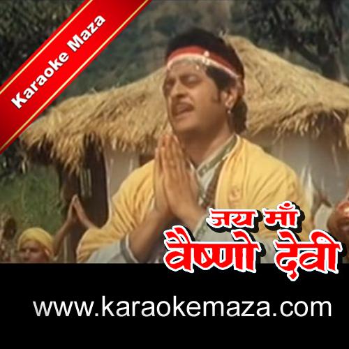Mere Nainon Ki Pyas Bujha De Karaoke (Hindi Lyrics) - Video 3