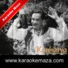 Ruk Ja O Janewali Ruk Ja Karaoke (English Lyrics) - Video 2