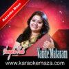 Vande Matram Karaoke (Sangeeta Katti) - Mp3 2