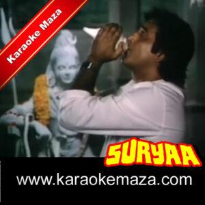 Aa Bhagwan Ke Ghar Aa Karaoke (English Lyrics) – Video