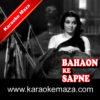 Aaja Piya Tohe Pyar Doon Karaoke (English Lyrics) - Video 2