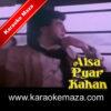 Chal Musafir Chal Karaoke (Hindi Lyrics) - Video 2