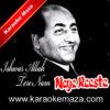 Ishwar Allah Tere Naam Karaoke (Hindi Lyrics) - Video 1