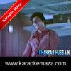 Kahin Ek Masoom Naazuk Si Ladki Karaoke - Mp3 2