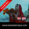 Tahke Senura Hamar Karaoke (Hindi Lyrics) - Video 2
