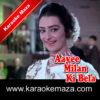 Tumko Hamari Umar Lag Jaye Karaoke (English Lyrics) - Video 2
