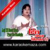 Aaj Ki Raat Zara Pyar Se Karaoke (Hindi Lyrics) - Video 1