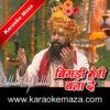 Bigdi Meri Bana De Karaoke (Hindi Lyrics) - Video 2
