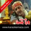 Jag Daati Pahadon Wali Maa Karaoke (Hindi Lyrics) - Video 2