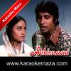 Loote Koi Mann Ka Nagar Karaoke (Hindi Lyrics) - Video 2