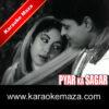 Mujhe Pyar Ki Zindagi Karaoke (English Lyrics) - Video 2