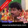Nahi Bate Nariyal Chunri Karaoke (Hindi Lyrics) - Video 2