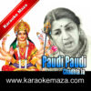 Paudi Paudi Chadta Ja Karaoke (English Lyrics) - Video 1